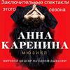 новое фото Екатерина Гусева