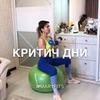 заказать рекламу у блоггера Мария Смирнова