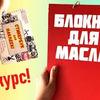 реклама в блоге Юлия Барт