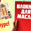 реклама на блоге Юлия Барт