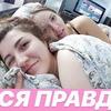 фото reznichenskaya