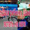 реклама на блоге moi_domik_v_derevne