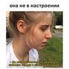 фото Юлия Пушкина