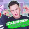фото nikita_zlatoust