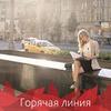 фотография Ирина Маслова-Семенова
