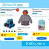разместить рекламу в блоге Анастасия nastya_pro_skidki_