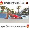 реклама в блоге Ольга Бояр