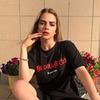 фото на странице Полина Синяева