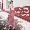 новое фото Анастасия Ерасова