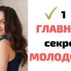 реклама в блоге vicisaeva