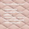 фото на странице Евгения Зиновьева