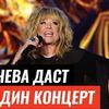 фото reshetov_artur