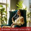новое фото Ольга Савская