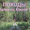 заказать рекламу у блогера Борис Юрьевич