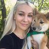 реклама у блоггера Мария Ступникова