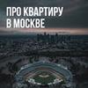 реклама в блоге Станислав Залесский