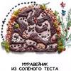 реклама у блоггера Оля ФилиПоус
