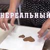 реклама на блоге Анастасия Ефимова
