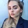 реклама у блоггера Полина Синяева