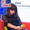 заказать рекламу у блоггера Оксана Мафагела