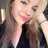 разместить рекламу в блоге Анастасия Болконская