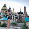 заказать рекламу у блоггера Лера Громова