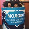 реклама у блогера Ольга Кукурузина