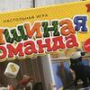 заказать рекламу у блоггера Светлана Nastolki_na_polke