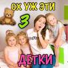 заказать рекламу у блоггера Екатерина Максимова