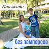 реклама на блоге Ольга Дутова