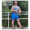 реклама на блоге Антон Шашкин