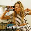 реклама у блоггера Орияна Коницкая