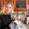реклама на блоге Максим Сендом