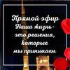 заказать рекламу у блогера Евгения Лотос