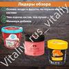 реклама у блоггера Виталий Vitaliy_rus_vitaliy