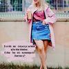 заказать рекламу у блоггера Мария mariastroika