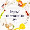 заказать рекламу у блоггера Юлия Беговаткина