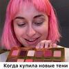 реклама на блоге Юля Магина