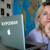 разместить рекламу в блоге Маша Жукова