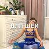 реклама в блоге Мария Смирнова