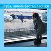 заказать рекламу у блоггера Анастасия nastya_pro_skidki_