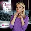 реклама у блоггера Инна Сушкова