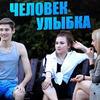 фото ivanefirov
