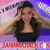 новое фото piletskaya.dance