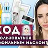 разместить рекламу в блоге lizashatilova_
