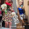 реклама у блогера Ирина irishka_iz102v58