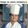 лучшие фото Даяна Рецепт