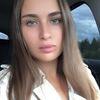 реклама у блоггера Арина Костикова
