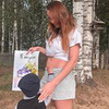 реклама в блоге Надежда Ирбис