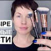 фото izmailova_makeup